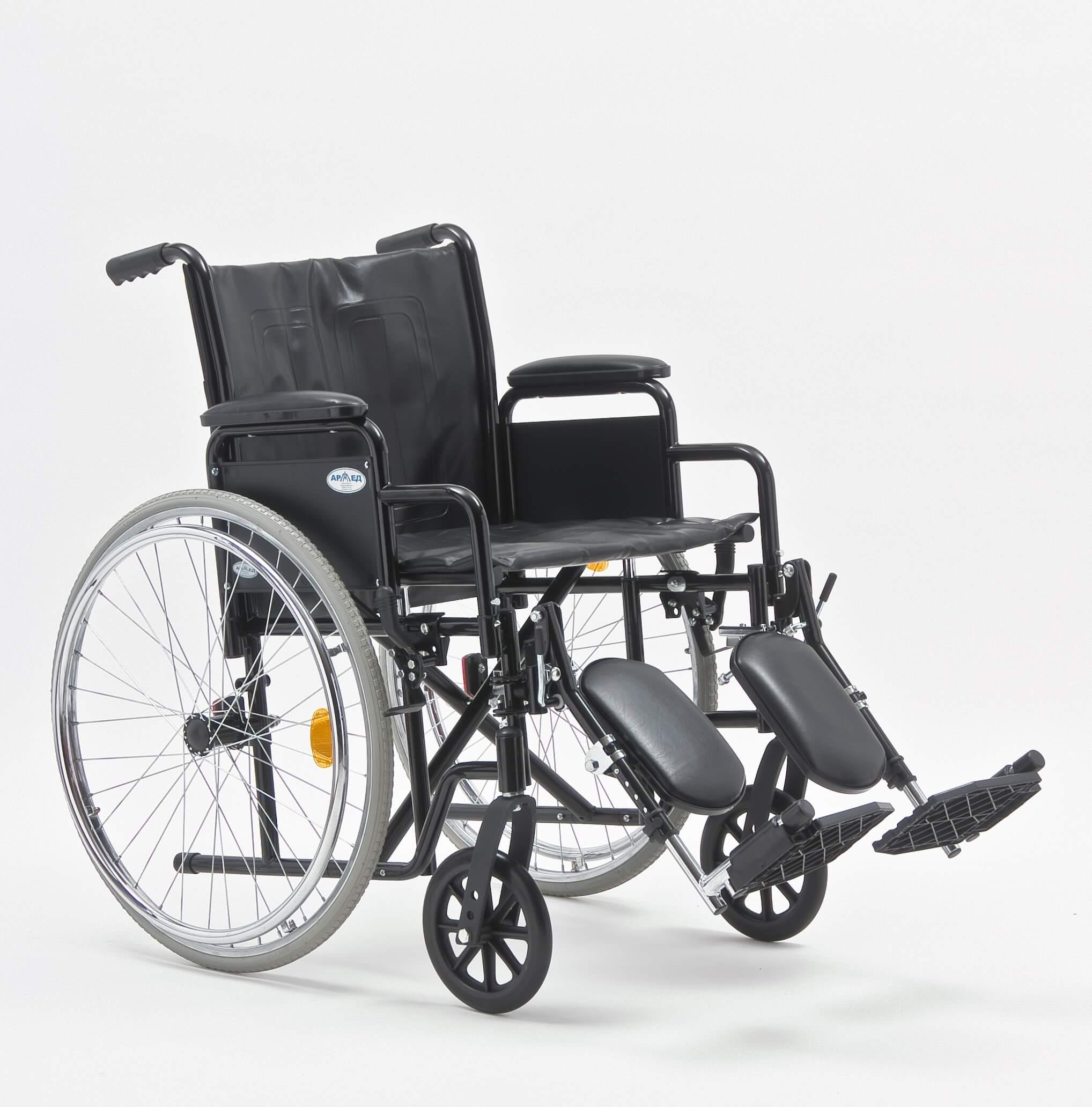 Кресла-коляски для инвалидов H 002 (20 дюймов)